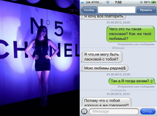 Anna_Derka