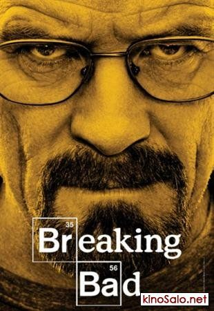 1311091010_kinosalo_net_vo_vse_tjazhkie_breaking_bad_4_sezon_2011